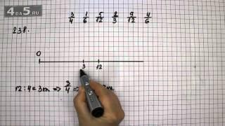 Упражнение 238. Математика 6 класс Виленкин Н.