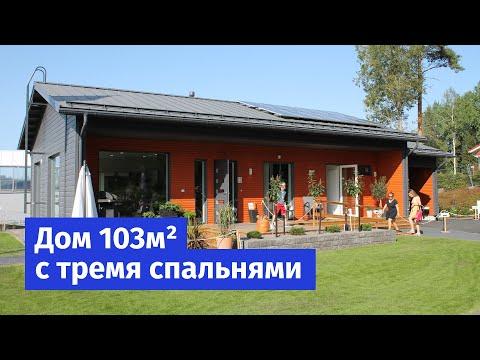 Дом Jukkatalo на финской выставке Asuntomessut 2019