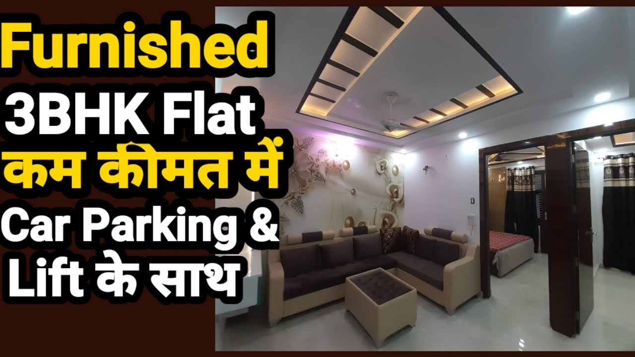 3bhk Flat 80 Loan Fully Furnished Ready To Move Flat In Dwarka Mor Uttam Nagar West Delhi For Sale Youtube