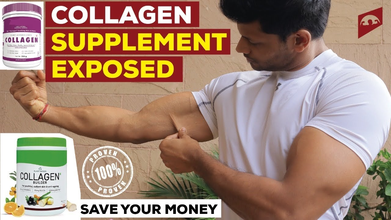 DO COLLAGEN SUPPLEMENTS ACTUALLY WORK ??    100 % RESEARCH PROOF    INFO BY ALL ABOUT NUTRITION   