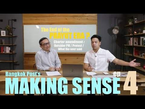 Bangkok Post presents
