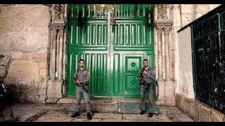 صباح البلد - تحدي شعبي ضد الإحتلال الصهيوني وتهويده لـ