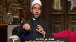 نصيحة سالم عبد الجليل لشاب يريد الزواج من امرأة صالحة ..فيديو