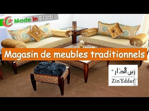 Zin\'Eddar meubles Quand la tradition rencontre l\'innovation - YouTube