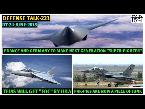 Indian Defence News:Sixth Generation jet,Tejas to get FOC in July,indian navy ship reach indonesia