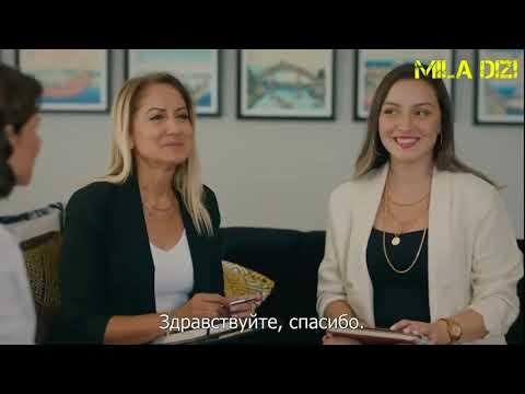 Ворон 21 серия русские субтитры Финал