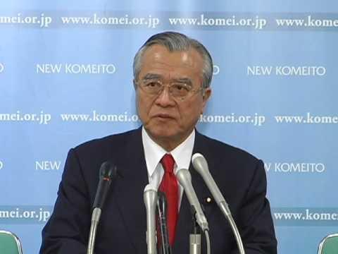 神崎武法常任顧問 議員引退會見 - YouTube