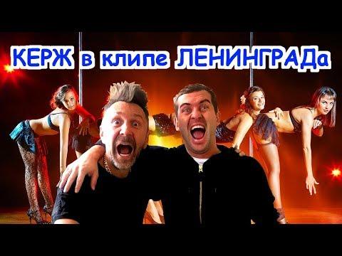 Александр Кержаков. – голы, очки, фото, новости - СПОРТ