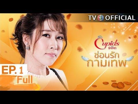 Download The Cupids orn Ruk Kammathep Ep. 1 Full