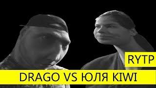 VERSUS X #SLOVOSPB: DRAGO VS ЮЛЯ KIWI - ЛУЧШИЕ МОМЕНТЫ (RYTP)