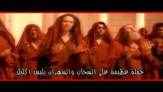 ترنيمة يا سائح للقاء يسوع - قناة الطريق 2013