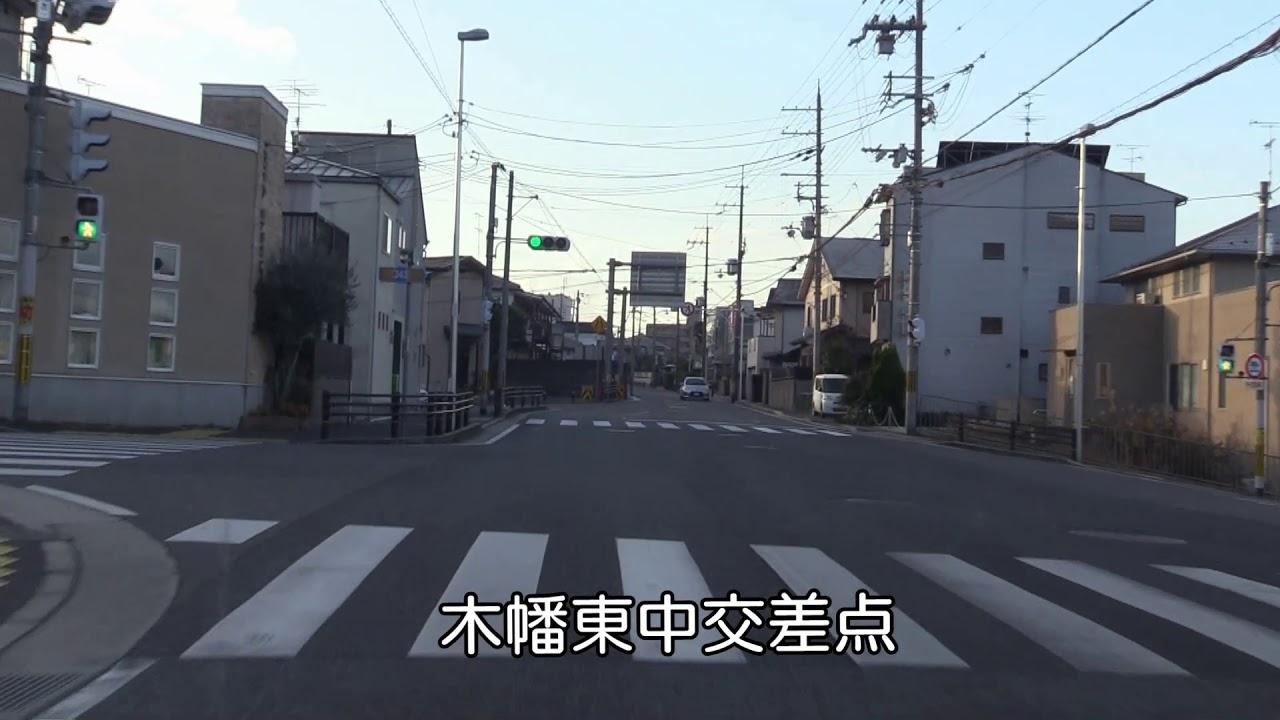 京都府道7號線 京都宇治線 観月橋北詰→宇治橋西詰 - YouTube