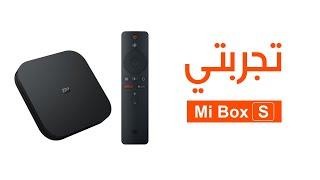 تجربتي لجهاز Mi Box S بنظام Android TV