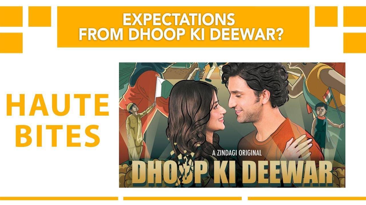 Expectations From Dhoop Ki Deewar? | Sajal Aly | Ahad Raza Mir