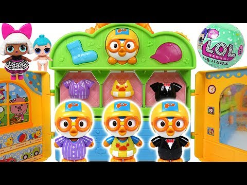 What clothes do you wear today? Pororo Closet toys, LOL surprise eggs - PinkyPopTOY