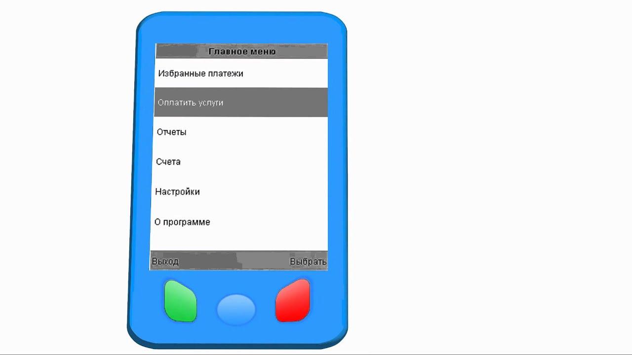 Ява приложение киви кошелек на телефон