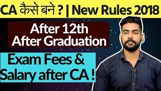 How to become CA after 12th, Graduation | New Rules | Chartered Accountant | Fees \u0026 Dates