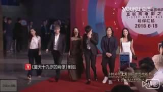 160615 ZTAO & Edge Of Innocence Cast at I-SIFF Gala Night Red Carpet