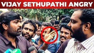 """""""நீங்க திருந்த மாட்டிங்க"""" - Vijay Sethupathi Angry Speech   Seethakathi   96 Movie"""