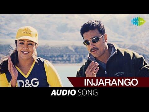 Thenali | Injarango Song | A.R. Rahman, Kamal Haasan, Jayaram, Jyothika, KS Ravikumar