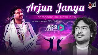 Arjun Janya Romantic Musical Hits Vol 01| New Kannada Selected Audio Jukebox 2018 | Kannada