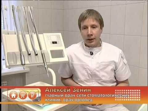 Стоматологическая клиника в Екатеринбурге Белая Ладья medium