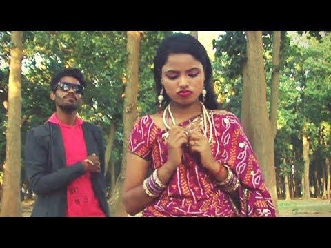 दिल दीवाना सनम   Nagpuri Dance Video Song 2017   Dil Deewana Sanam  Shrawan Ss  Sameer Raj