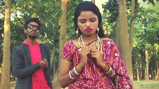 दिल दीवाना सनम | Nagpuri Dance Video Song 2017 | Dil Deewana Sanam |Shrawan Ss| Sameer Raj