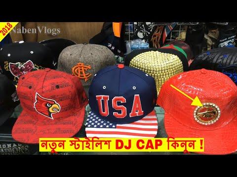 Buy Stylish New Collection Dj Caps 🎓 Dhaka New Market 2018 🔥 NabenVlogs