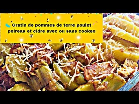 gratin-de-pommes-de-terre-poulet-poireau-et-cidre-weight-watchers-au-cookeo