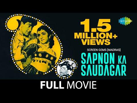 Sapno Ka Saudagar (1968) | Full Hindi...