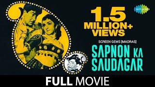 Sapno Ka Saudagar (1968) | Full Hindi Movie | Raj Kapoor, Hema Malini, Jayant