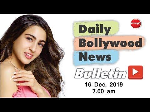 sara-ali-khan-|-hrithik-roshan-|-himanshi-khurana-|-kiara-advani-|-16-december-2019-|-7-am