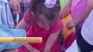 Сюжет от 01.08.2019: Волонтёры в детских садах