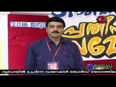 News @ 12 AM | 18th January 2016