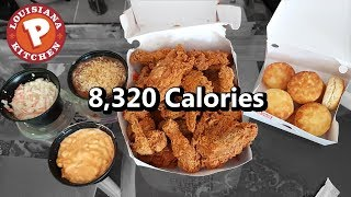 Popeyes 16pc Family Meal Challenge (8,000+ Calories) by : Matt Stonie