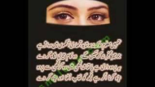dikhla ke jhalak pakistani sad songs.shahid jani