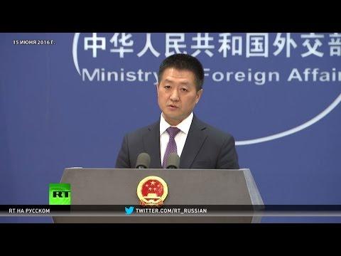 Почему разговор Трампа с главой Тайваня возмутил американскую общественность