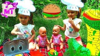 Куклы Пупсики на пикнике Девочки как КАК МАМА играют с ПУПСИКАМИ