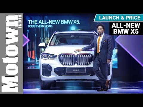 2019 BMW X5 | Launch & Price | Motown India