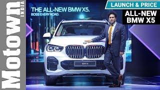 2019 BMW X5 | Launch & Price | Motown India