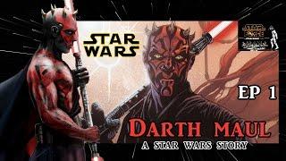 ประว ต darth maul บ ร ษแห งดาว dathomir ก บช ว ตท แสนน าสงสาร asws ep 1 star force