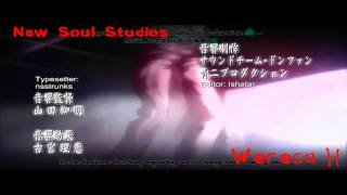 This was an audition for New Soul Studios, which, as with every oth...