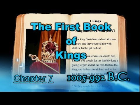 The First Book of Kings Chapter 7