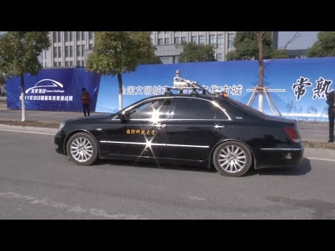 Intelligent Vehicle Future Challenge Opens in east China City