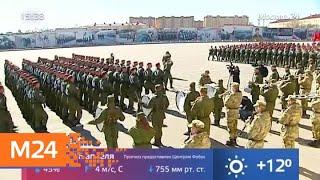 Смотреть видео В Балашихе прошла открытая тренировка парадного расчета Росгвардии - Москва 24 онлайн