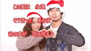 君がいないクリスマス!氷川きよし!♪cover