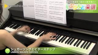 使用した楽譜はコチラ http://www.print-gakufu.com/score/detail/13537...