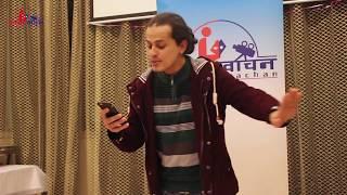 Sushil Sharma Sapkota || Rachanabachan Shrinkhala 2, Sydney