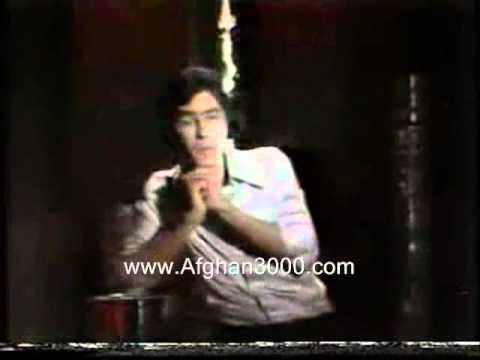 Ahmad Morid - Siya Chashmak  (Old Afghan Song)